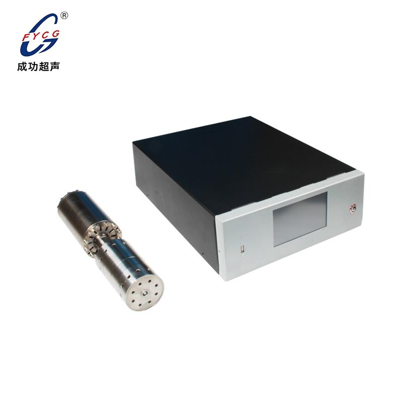 超声波金属焊接电源配振子