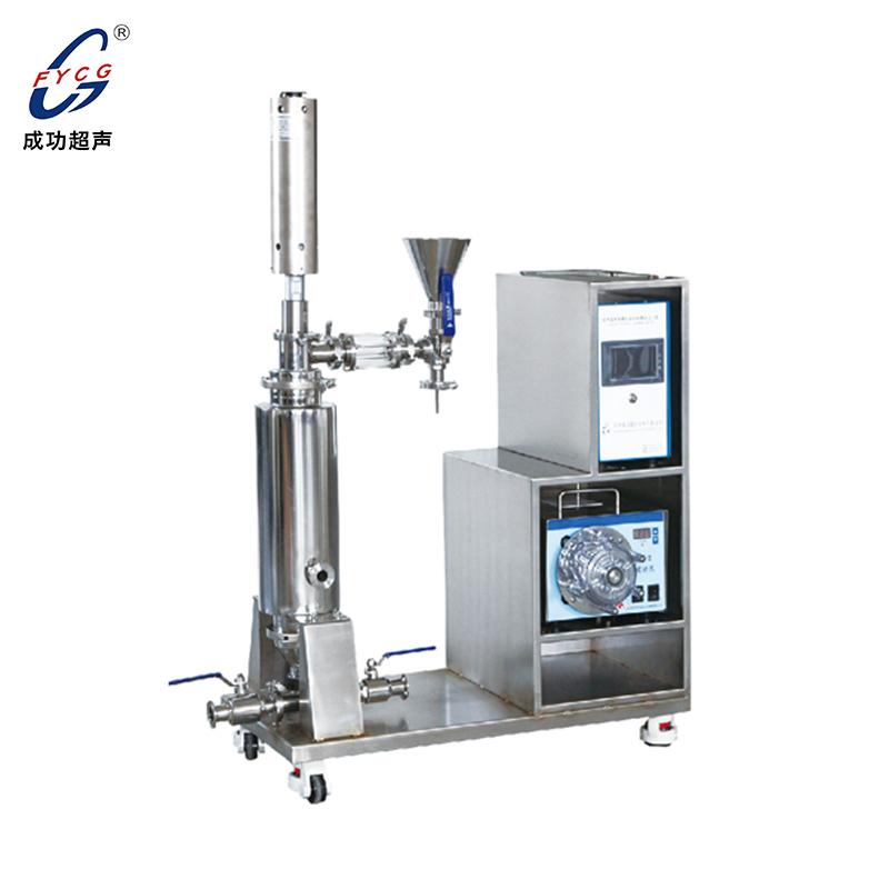 超声波乳化中试循环试验机