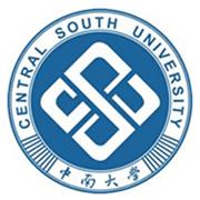 成功客户-中南大学