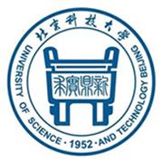 成功客户-北京科技大学
