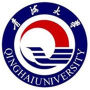 成功客户-青海大学