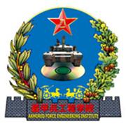 成功客户-装甲兵工程学院