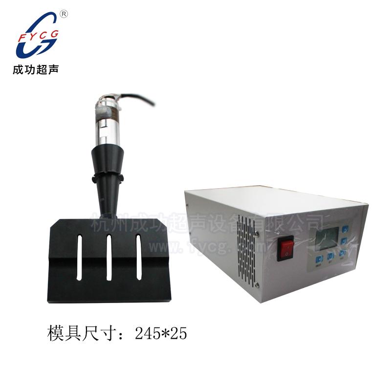 土工格栅(室)焊接系统